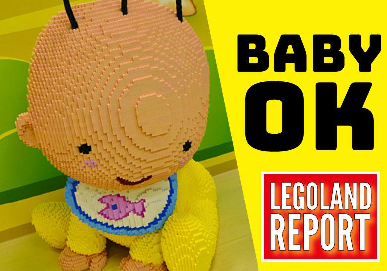 名古屋のレゴランドに赤ちゃん連れて行っても大丈夫!授乳室はこんな感じでした