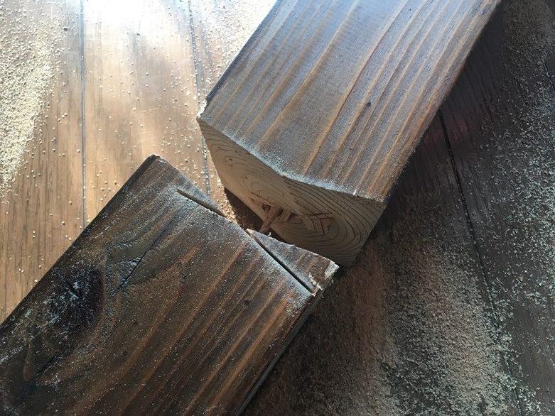 大きすぎた木材が小さくなったところ