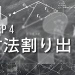 DIY 初心者 本棚