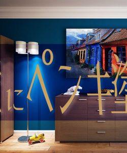 DIY 壁 ペンキ