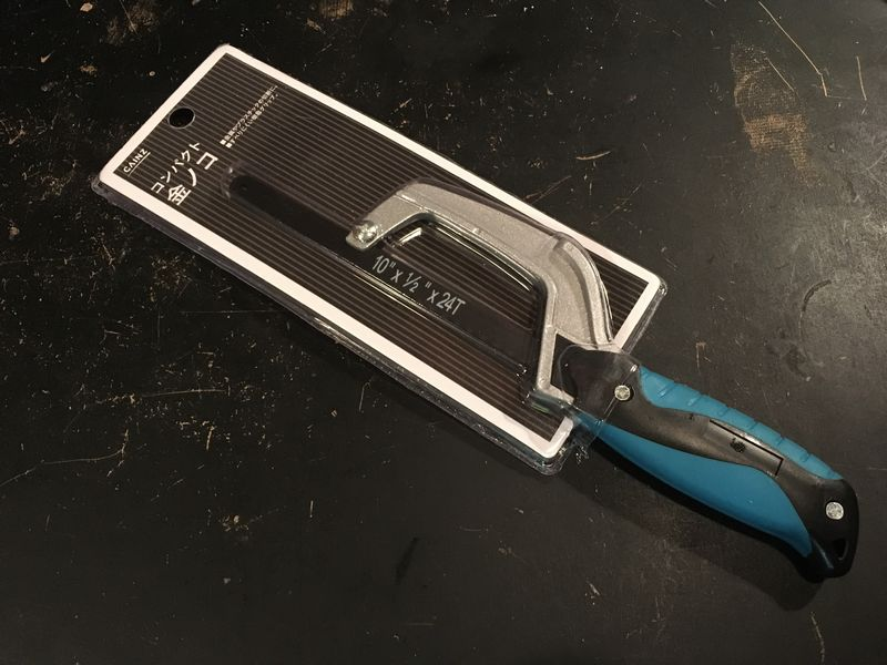 カインズの工具・金属用ノコギリの写真