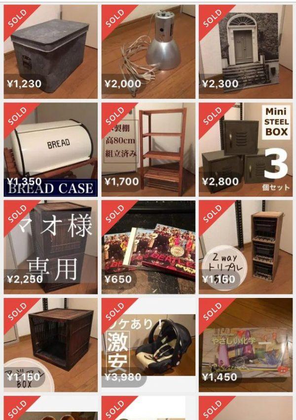 メルカリで断捨離した家具の一覧