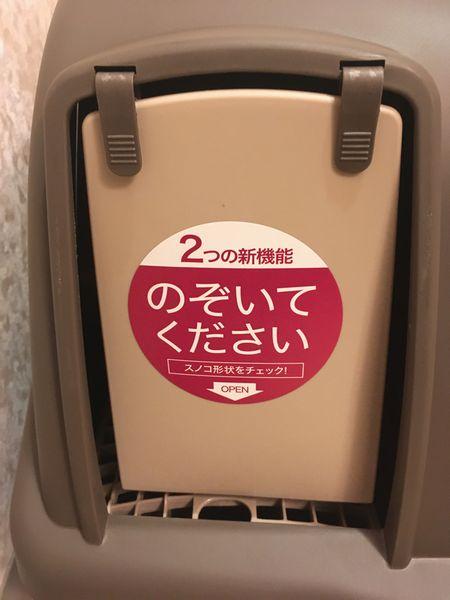 アイリスオーヤマ 散らかりにくいネコトイレ 口コミ レビュー