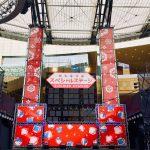 テレ朝 夏祭り ブログ スーパー戦隊ヒーロー 仮面ライダー ヒーローショー 整理券 子連れ 行ってきた 前売り券 イベント 行き方 アクセス